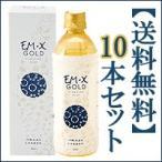 健康飲料 EM-X GOLD500ml×10本セット EM・X GOLD イーエムエックスゴールド EMXゴールド