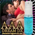 オスモフェロン 男性用 人気 フェロモン 香水 媚薬 AAA DreamDX(エーエーエードリームデラックス)
