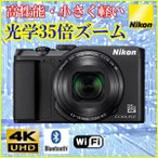送料無料 コンパクトデジタルカメラ COOLPIX クールピクス Nikon A900-BKブラック