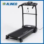 送料無料 プログラム電動ウォーカー 3014 ALINCO AFW3014代引不可
