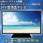 コンパクトな24型テレビは、一人暮らしのリビングや、寝室で使う2台目としても活躍します。 映像機器や...