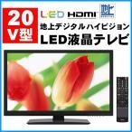 送料無料 液晶テレビ LED リモコン ES-D1T020…