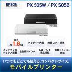 インクジェットプリンター 小型 コンパクト 軽量 EPSON エプソン PX-S05 ブラック ホワイト