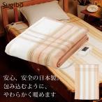 電気毛布 掛け毛布 敷き毛布 日本製 ダニ退治 丸洗い 掛敷兼用毛布 SUGIYAMA 188×130cm 大判サイズ SB-K202