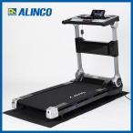 ランニングマシン 1316 ALINCO AFR1316 代引不可 送料無料