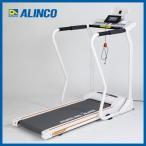 フラットウォーカー3914 Neo ALINCO AFW3914代引不可 送料無料
