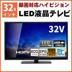 ショッピング液晶テレビ 液晶テレビ AT-32L01SR