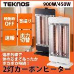 送料無料 カーボンヒーター からだの芯まで温まる遠赤外線 TEKNOS 首振りカーボンヒーター 900W CHM-4531-K ブラック CHM-4531-W ホワイト 縦型ヒーター