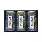 宇治森徳 日本の銘茶 ギフトセット(特上煎茶100g×2缶・高級煎茶100g) MY-50W(同梱・代引き不可)