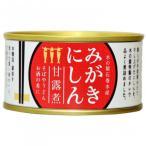 木の屋石巻水産 みがきにしん甘露煮 170g ×24缶セット(同梱・代引き不可)