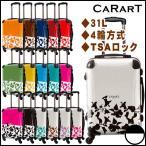 スーツケース キャラート アートスーツケース ベーシック ピポパ(モノトーン)  機内持込 CRA01-006B 代引不可 同梱不可
