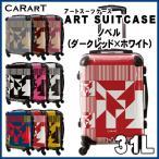 スーツケース キャラート アートスーツケース ポップニズム ノベル(ダークレッド×ホワイト)  機内持込 CRA01-016B 代引不可 同梱不可