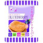 7年保存 レトルトパン/防災用品 〔ブルーベリー 50袋入り〕 軽量 日本製 〔非常食 アウトドア 備蓄食材〕(同梱・代引不可)