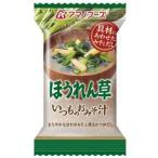 〔まとめ買い〕アマノフーズ いつものおみそ汁 ほうれん草 7g(フリーズドライ) 60個(1ケース)(同梱・代引不可)