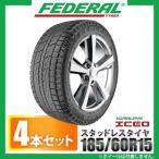 送料無料 スタッドレスタイヤ 4本セット HIMALAYA ICEO FEDERAL 185/60R15