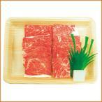 送料無料 松阪牛 焼肉用 1790-50 K16-13-02代引不可 同梱不可