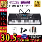 �Żҥ����ܡ��� 61���� �Żҥԥ��� ��� PlayTouchFlash61 ȯ������ ���븰�� �����ܡ��� �ԥ��� �����ѤȤ��Ƥ� SunruckSR-DP04