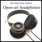 送料無料 正規代理店による輸入品 ヘッドフォン プレスティージシリーズ GRADO グラド SR80e オープンエアヘッドフォン 代引不可