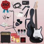 エレキギター 初心者 20点セット SELDER セルダー ST-16 ブラック ST16 エレキギターセット 入門者セット 同梱/代引不可 送料無料