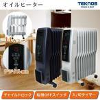 送料無料 オイルヒーター 11枚フィン 温度センサー 3段階(500/700/1200W) TEKNOS テクノス TOH-D1101 〜10畳 空気を汚さず暖か