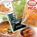 世界のカレー 激辛10食セット(マサラビーフ5袋 スリランカ5袋)計10袋(同梱・代引不可)