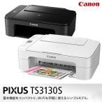 �������å�ʣ�絡 �ԥ����� PIXUS ����Υ� Canon A4���顼�б� �������åȥץ�� ���� 4������ Wi-Fi�б� ǯ��� �Ϥ��������� TS3130S