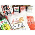 【本場のたこ焼き満喫セット】大阪 食べ比べ 有名店 人気 詰め合わせ 詰合せ たこ焼き粉 ソース ポン酢 ホームパーティー タコパ