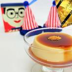 【くいだおれ太郎 プリン三角缶】大阪 お土産 人気 期間限定 映え スイーツ 可愛い缶