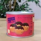 大阪名物 たこ焼缶詰 190g(4個) 大阪 お土産 缶詰バー おいしい非常食にも 関西 京阪神 記念品