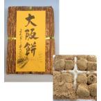 大阪餅 24個入り よもぎ餅 きな粉 つぶ餡 小豆 餡餅 大阪 お土産 関西 お菓子