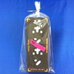 ホワイトデー プレゼント 大阪ボンボン (ウイスキーボンボン) 9粒入り  ラッピング袋付き