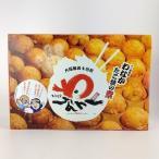 【わなか たこ焼の素(箱)】たこやき お土産 大阪 難波 コナモン 関西 たこ焼きパーティー たこパ プレゼント