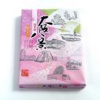 大阪八景 餅菓子 5種類 賞味期限 製造後90日 大阪 お土産 和菓子
