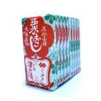 【大阪土産、大阪名物】粟おこし 10枚入り お米のお菓子 堅いお菓子 伝統土産