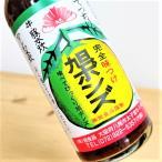 旭食品 旭ポンズ 360ml 大阪土産 完全味付 水炊き 鍋物 お刺身 ユコウ スダチ