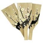 【本桐】空板 8寸(高さ約24cm) 押絵羽子板 木目込羽子板 プレス羽子板 材料 部材 羽根突き 初節句