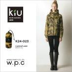 レインジャケット レインコート/kiu キウ/カモフラージュ CAMOUFLAGE/w.p.c ワールドパーティー