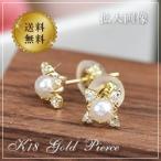 スタッドピアス 18金 淡水パール ダイヤモンド K18 ゴールド フラワー ピアス 6月誕生石 4月誕生石 18K ( 誕生日プレゼント 女性 レディース )