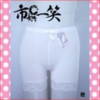 【送料無料】【セクシー セクシー ランジェリー sexy lingerie 下着】ホワイトパンツランジェリー【メール便対応】