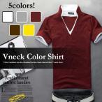 ショッピングカットソー さわやか メンズ Vネック 重ね着風 半袖 シンプル 無地 Tシャツ カットソー