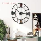 壁掛時計 クロック 掛け時計 壁掛け時計 ウォールクロック レトロ 掛時計 デザイン時計 アンティーク風 インテリア  見やすい 直径50/60cm 金属製