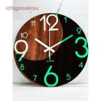 壁掛け時計 掛け時計  おしゃれ 木製 北欧 キュート ナチュラル インテリア 蓄光塗料 夜光 壁飾り 壁掛け おしゃれ 静か 静音 見やすい  かわいい