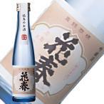 日本酒 花春酒造 花春 吟醸酒 180ml 福島