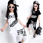 全2色 ダンス 衣装 ヒップホップ キッズ セットアップ ダンス tシャツ ガールズ hiphop ダンス衣装 tシャツ サルエルパンツ トップス