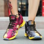 バスケットボールシューズ メンズ ハイカット スニーカー レディース 靴 スポーツシューズ アウトドア 男女兼用 カップルお揃い  防滑 耐久 衝撃