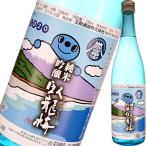 日本酒 三和酒造 臥龍梅 純米吟醸 シズララベル 720ml 誉富士 静岡 がりゅうばい ギフト プレゼント(4980050501466)