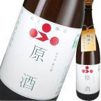 富久錦 純米原酒 梅酒用 1.8L