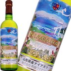 白ワイン 中口 高畠ワイナリー たかはた ナイアガラ 720ml 日本 山形