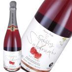 【高畠ワイナリー】高畠 さくらんぼスパークリングワイン 750ml   日本のスパークリングワイン