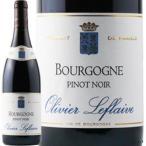 オリヴィエ・ルフレーヴ ブルゴーニュ ルージュ 750ml フランス 赤ワイン